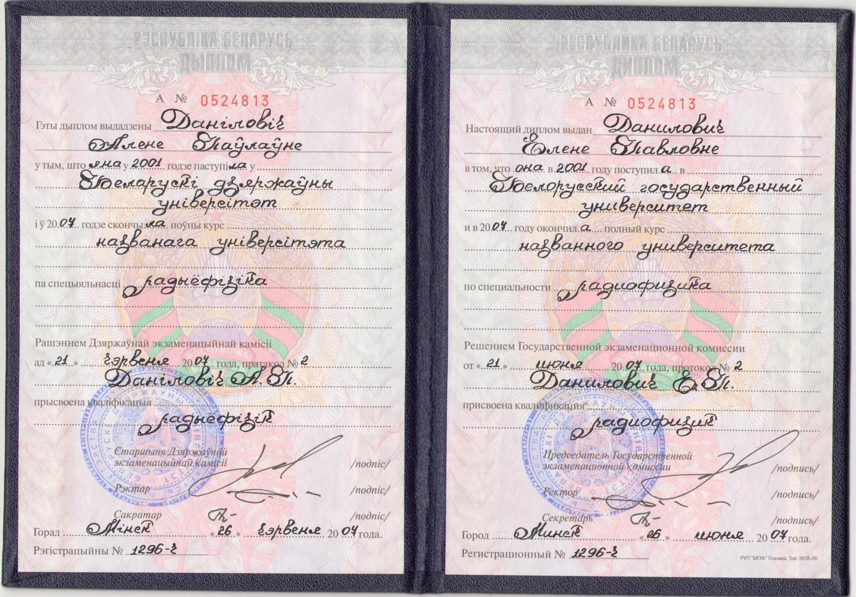 Репетитор по математике в Минске Главная страница МТС